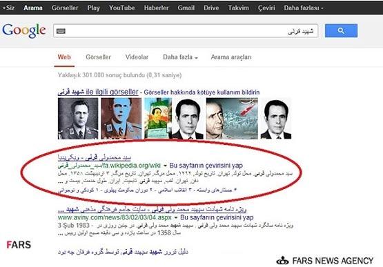 ویکیپدیا شهادت را سانسور کرد