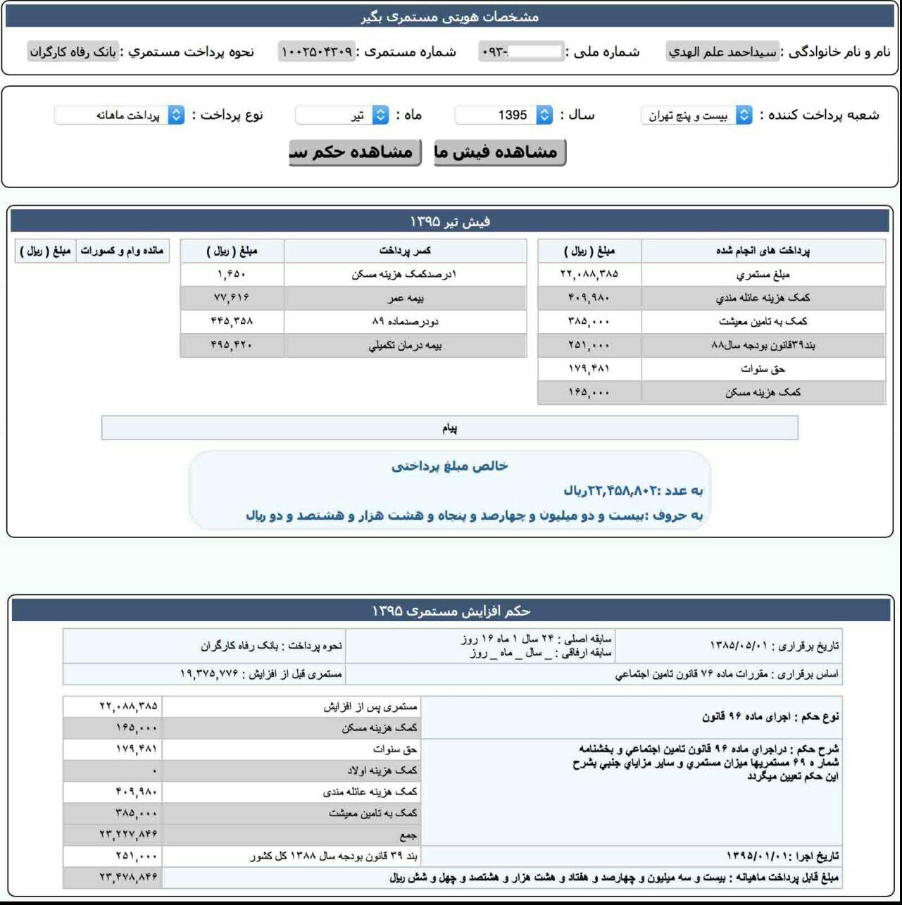 http://www.tabnak.ir/files/fa/news/1395/4/20/611172_255.jpg