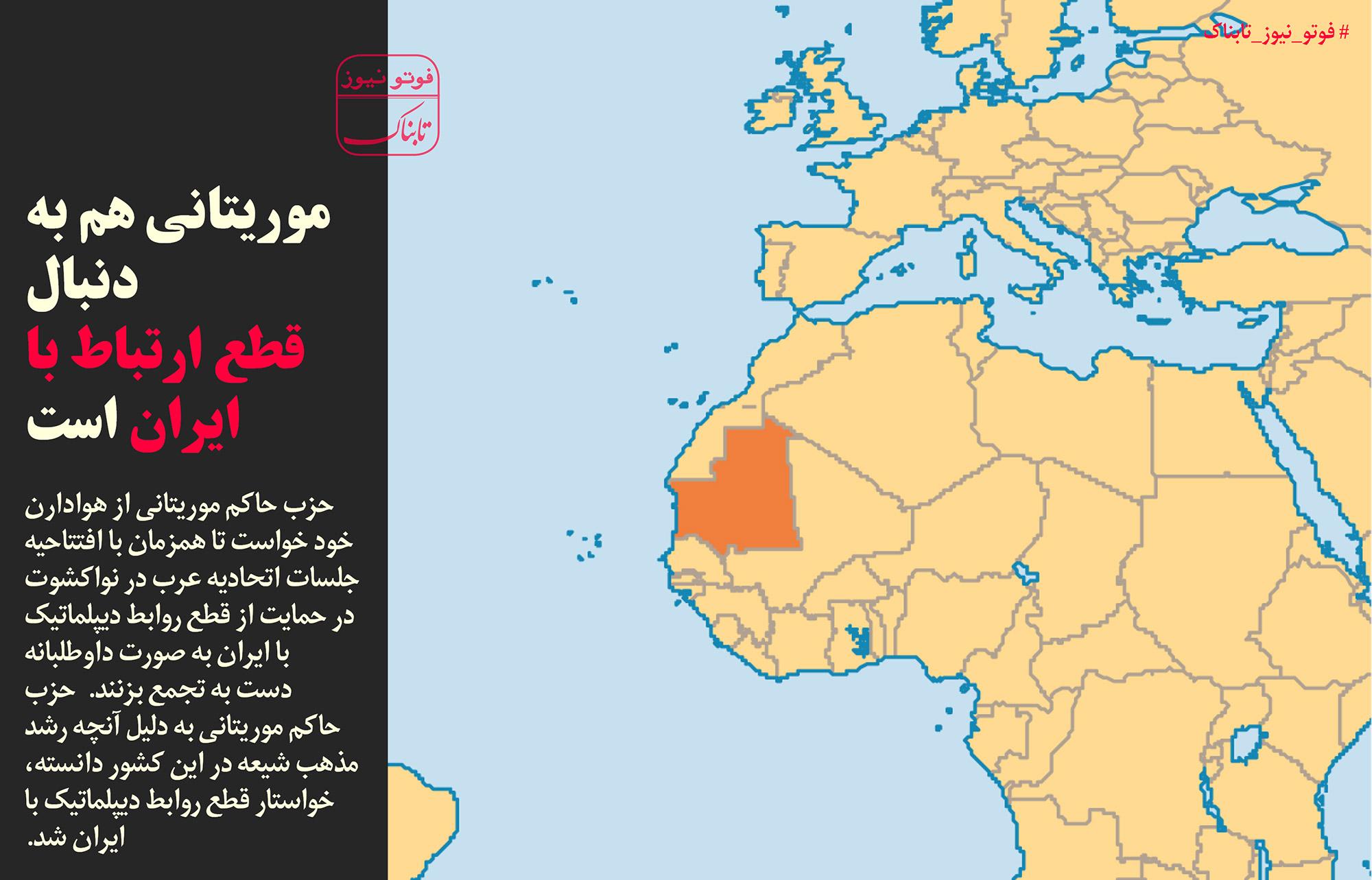 فرم ثبت نام اطلا3عات تک کارت فرهنگیان از «حقوق ملیپوشان صرف خرید موبایل شد» تا «جهلالرجال ...
