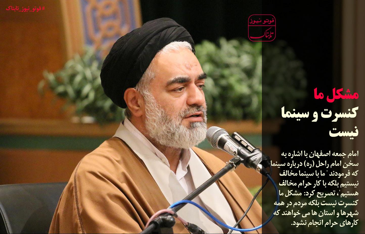 کانال خبری استقلال در تلگرام