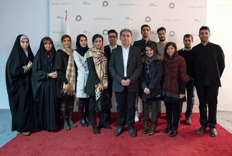 برگزاری اختتامیه مسابقه عکاسی