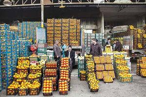 وضعیت آب هوا در ایام عید بایدها و نباید های مصرف انواع میوه در ایام عید | - مصرف بیش