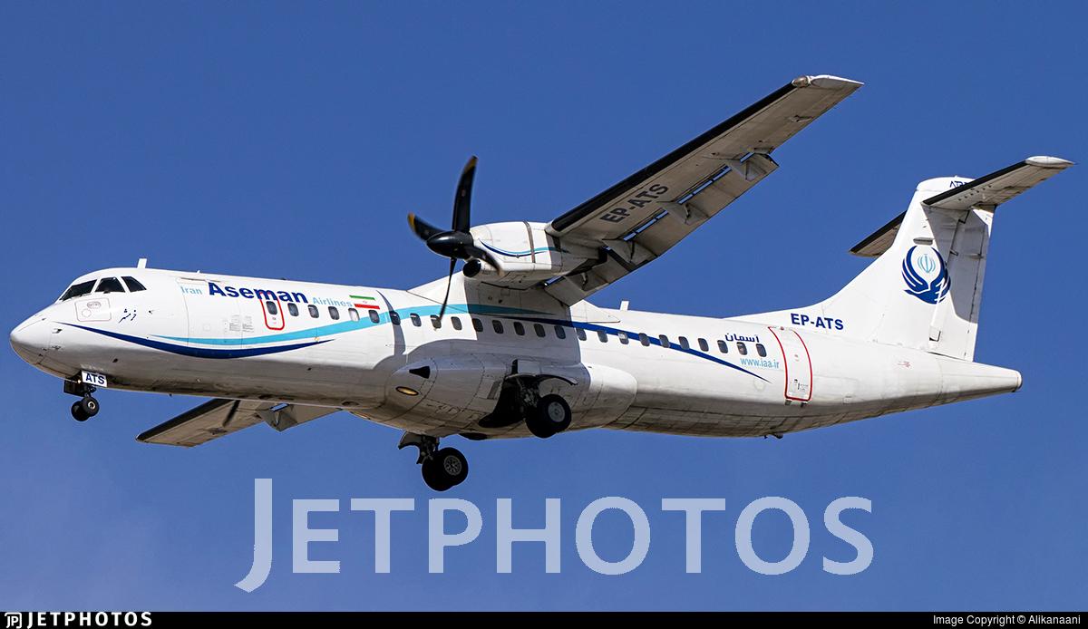 پرواز تهران-یاسوج حوالی سمیرم سقوط کرد/ تمام سرنشینان جان باختهاند/ هواپیمای سقوط کرده سه هفته پیش هم نگرانی آفریده بود!