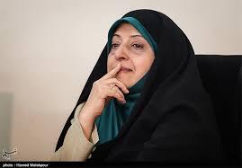 Image result for معصومه ابتکار + تابناک