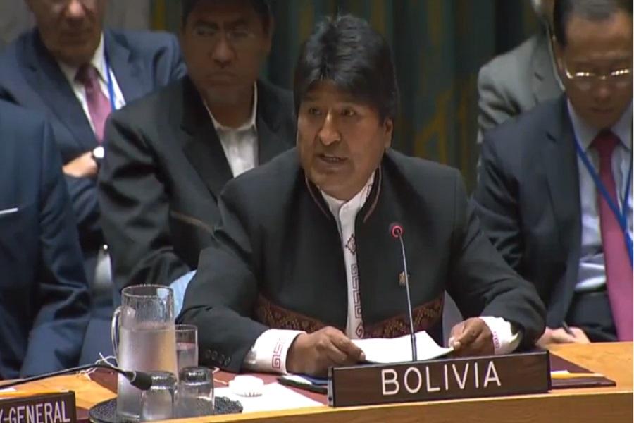 نتیجه تصویری برای بولیوی + تابناک