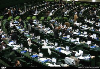 نتیجه تصویری برای مجلس + تابناک