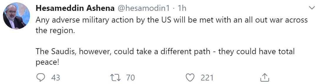 حمله موشکی گسترده سپاه پاسداران به پایگاه نظامی آمریکا در عراق / هر سرزمینی، به هر ترتیب مبدأ اقدامات خصمانه و تجاوزگرانه علیه ایران قرار گیرد، هدف قرار خواهد گرفت / نامه ایران به شورای امنیت سازمان ملل: به دنبال جنگ نیستیم / استدلال حقوقی ایران برای پاسخ متقابل