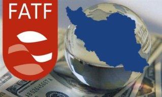در مورد لوایح FATF در ویکی تابناک بیشتر بخوانید