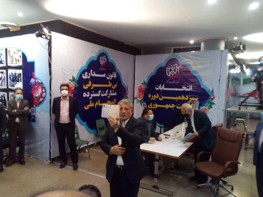 «علی لاریجانی» آمد/ «محسن هاشمی» اولین نفر ثبتنام کرد/ تیم حفاظت رئیس قوه قضاییه در وزارت کشور مستقر شد/ «عباس آخوندی» و وزیر احمدینژاد هم کاندیدا شدند/ بیانیه انتخاباتی رئیسی: مستقل آمدهام