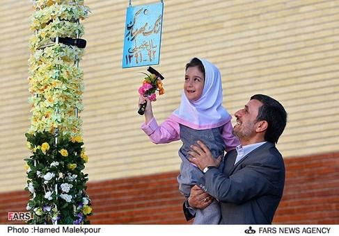 نواختن زنگ مهر سال تحصیلی 92-91 در دبستان مرضیه یزدی با حضور احمدی نژاد رئیس جمهور