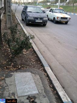قبری کنار خیابان در کرج