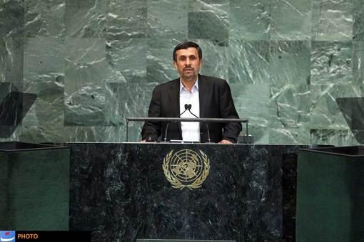 هشتمین و آخرین سخنرانی محمود احمدینژاد در ششم مهر ماه ۱۳۹۱ (۲۷ سپتامبر ۲۰۱۲) به سخنرانی «زنده باد بهار» معروف شد؛ جایی که محمود احمدینژاد سخنانش را با «زنده باد بهار، زنده باد بهار، زنده باد بهار» به پایان برد.