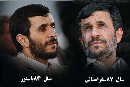 resized 227657 550 - تصاویر:شباهت اوباما و احمدی نژاد پس از 4 سال