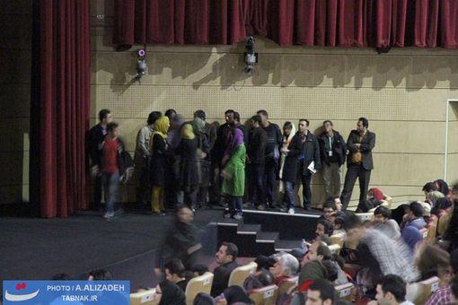 resized 231767 871 - تصاویر : اکران فیلم18+با حضور کودکان