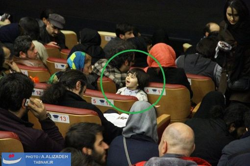 resized 231770 956 - تصاویر : اکران فیلم18+با حضور کودکان